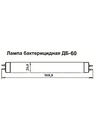 Лампа бактерицидная низкого давления ДБ-60 (ДБ 60, ДБ60)