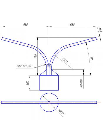 Кронштейн Концевой  К2К-8-10-20-180 (круглое основание)