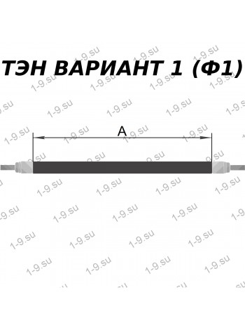 Купить ТЭН форма 1 (ф1)