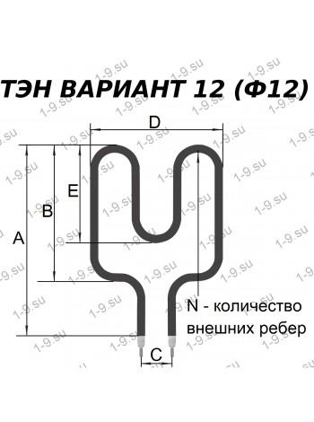 Купить ТЭН форма 12 (ф12)