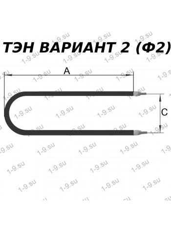 Купить ТЭН форма 2 (ф2)