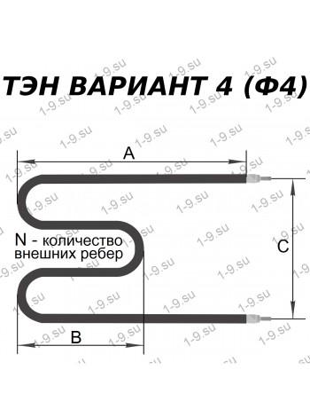 Купить ТЭН форма 4 (ф4)