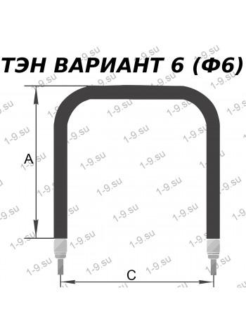 Купить ТЭН форма 6 (ф6)