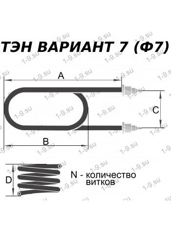 Купить ТЭН форма 7 (ф7)